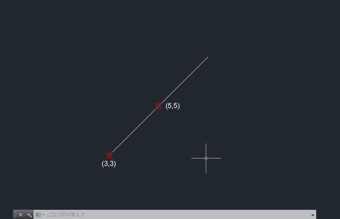 1尺度変更で縮尺を正確に合わせる方法