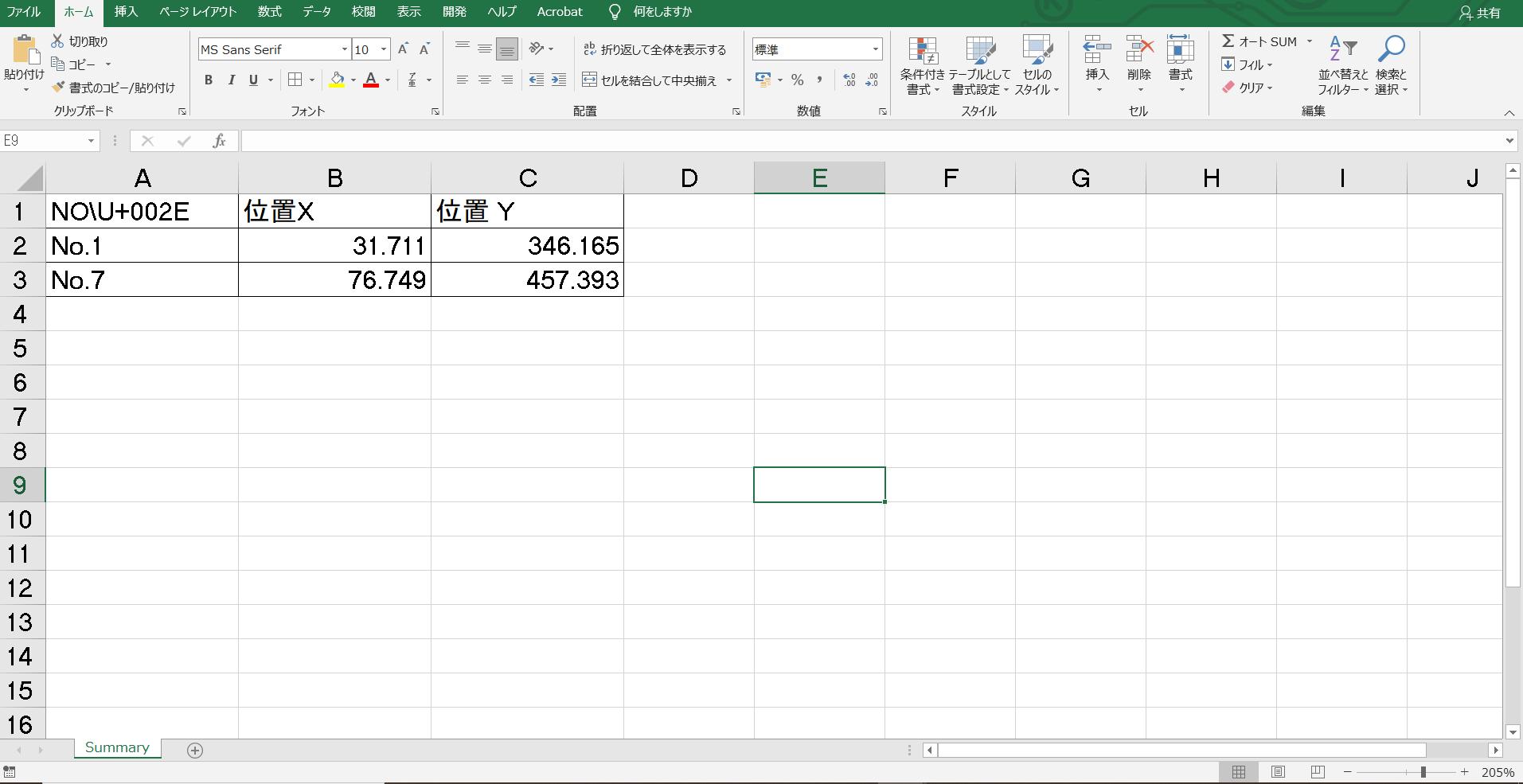 46データ書き出し完了エクセル