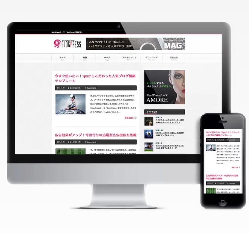 TCD BlogPressアイキャッチ画像