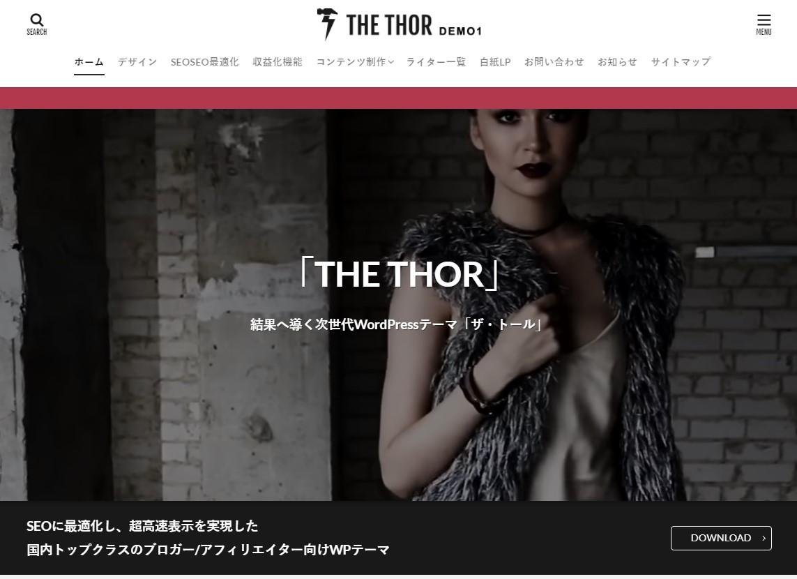 THデザインパターン2